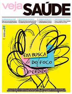 Assine Revista VEJA SAÚDE